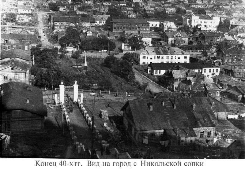 Petropav_1949.jpg