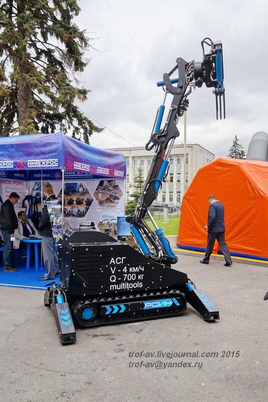 Автономный гусеничный робот РОИН-070, Выставка Комплексная безопасность 2015, Москва