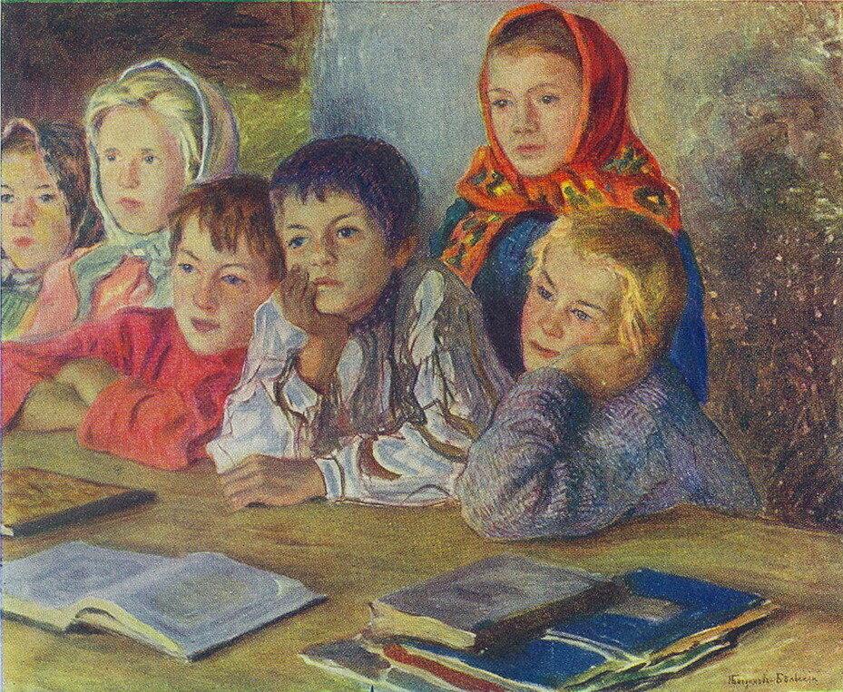 Дети на уроке. 1918.jpg