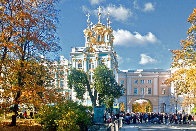 Екатерининский дворец. город Пушкин.