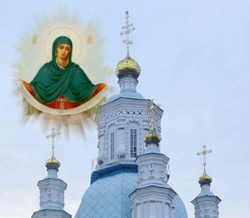 iriki ur Красноярск.jpg