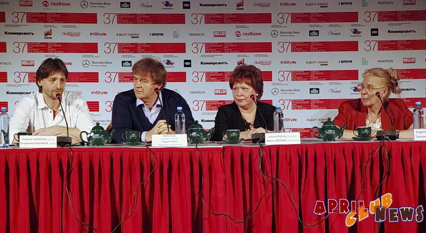 Владимир Кошевой, Андрей Сигле, Ирина Евтеева, Евгения Тирдатова