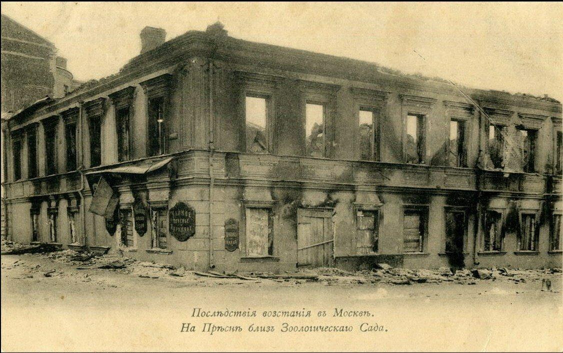 prostitutka-moskva-1905-goda