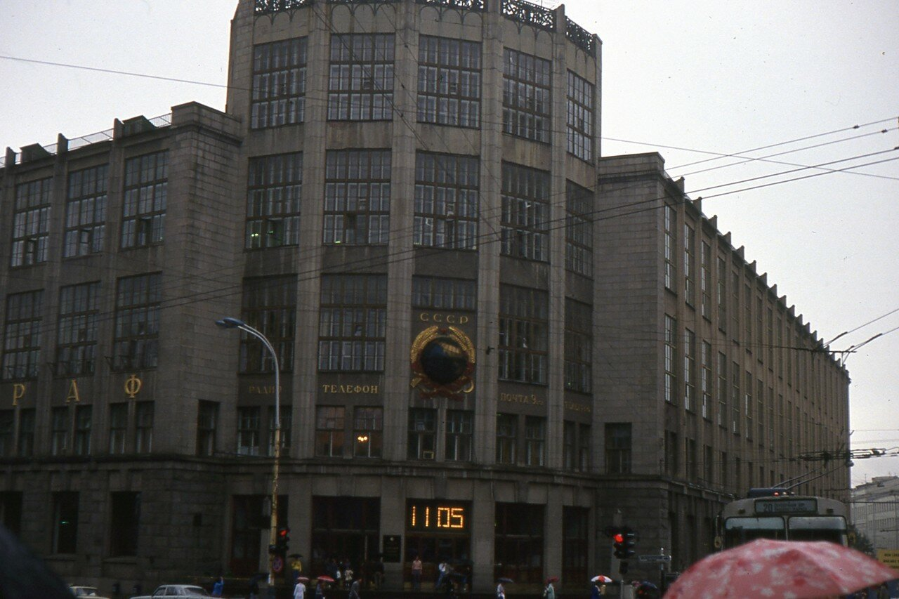 Москва. Улица Горького