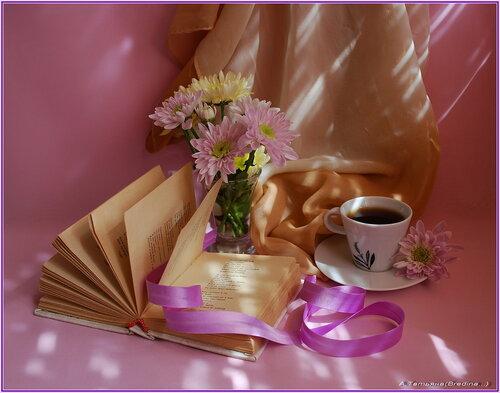 Утро нового дня...))