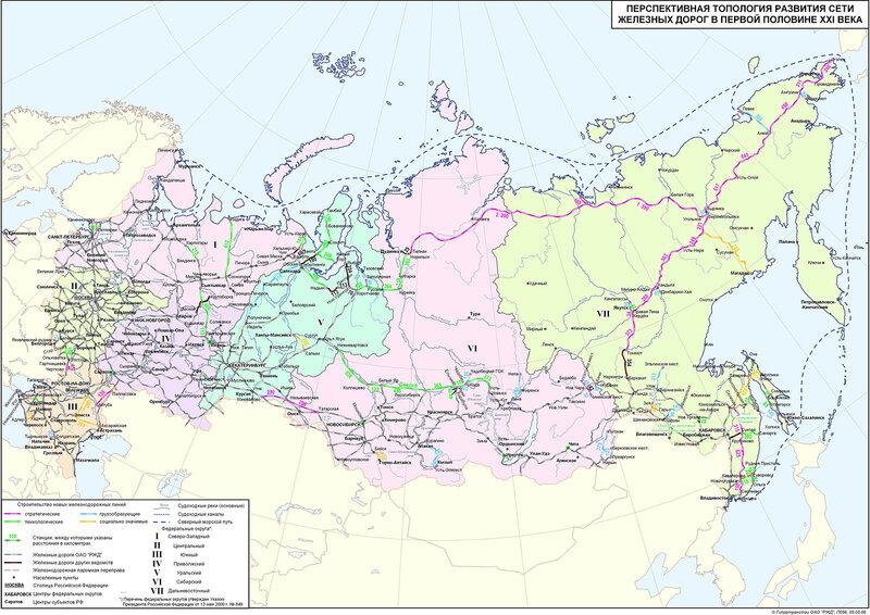 """Карта """"Перспективная топология"""