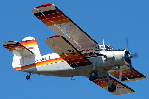 Поиски самолета АН - 2 продолжаются
