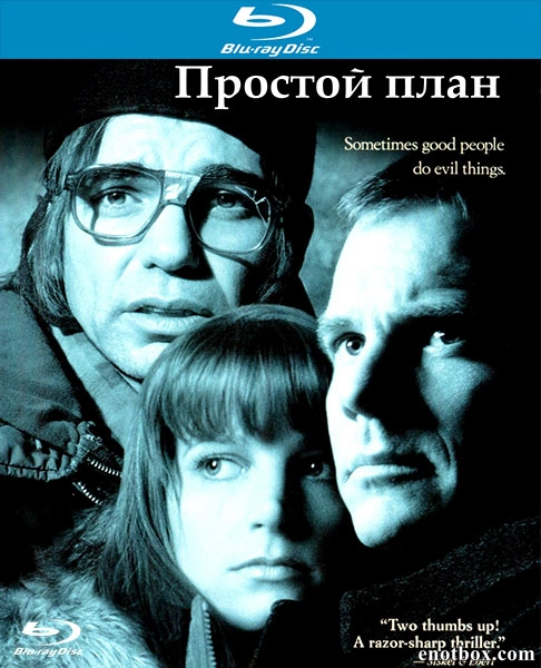 Простой план / A Simple Plan (1998/BDRip/HDRip)