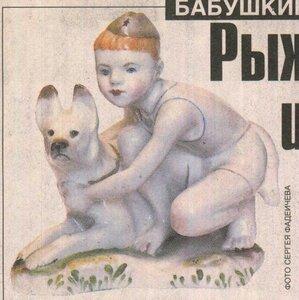 https://img-fotki.yandex.ru/get/4207/19411616.4b9/0_10e1ef_d402dc7b_M.jpg