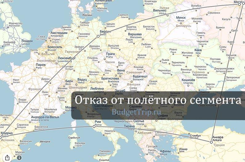 Как путешествовать самостоятельно