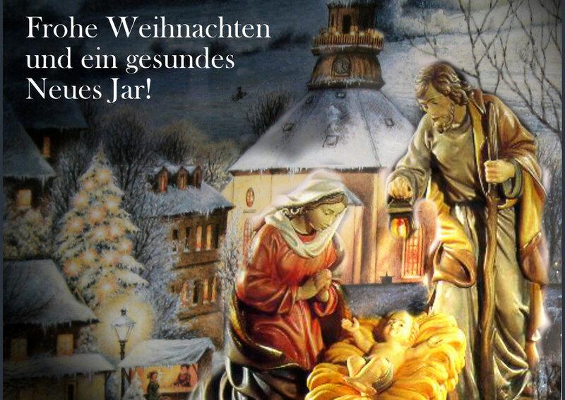 Германские поздравления с рождеством