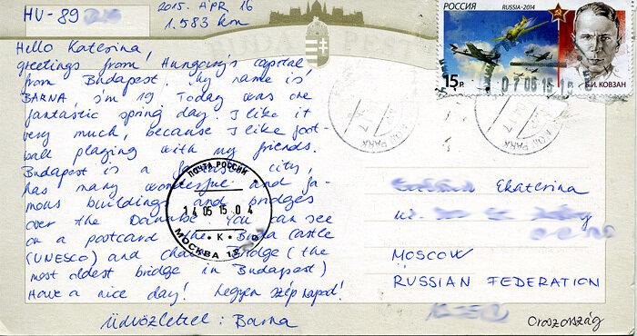 Семечек, что написать на почтовой открытке подруге