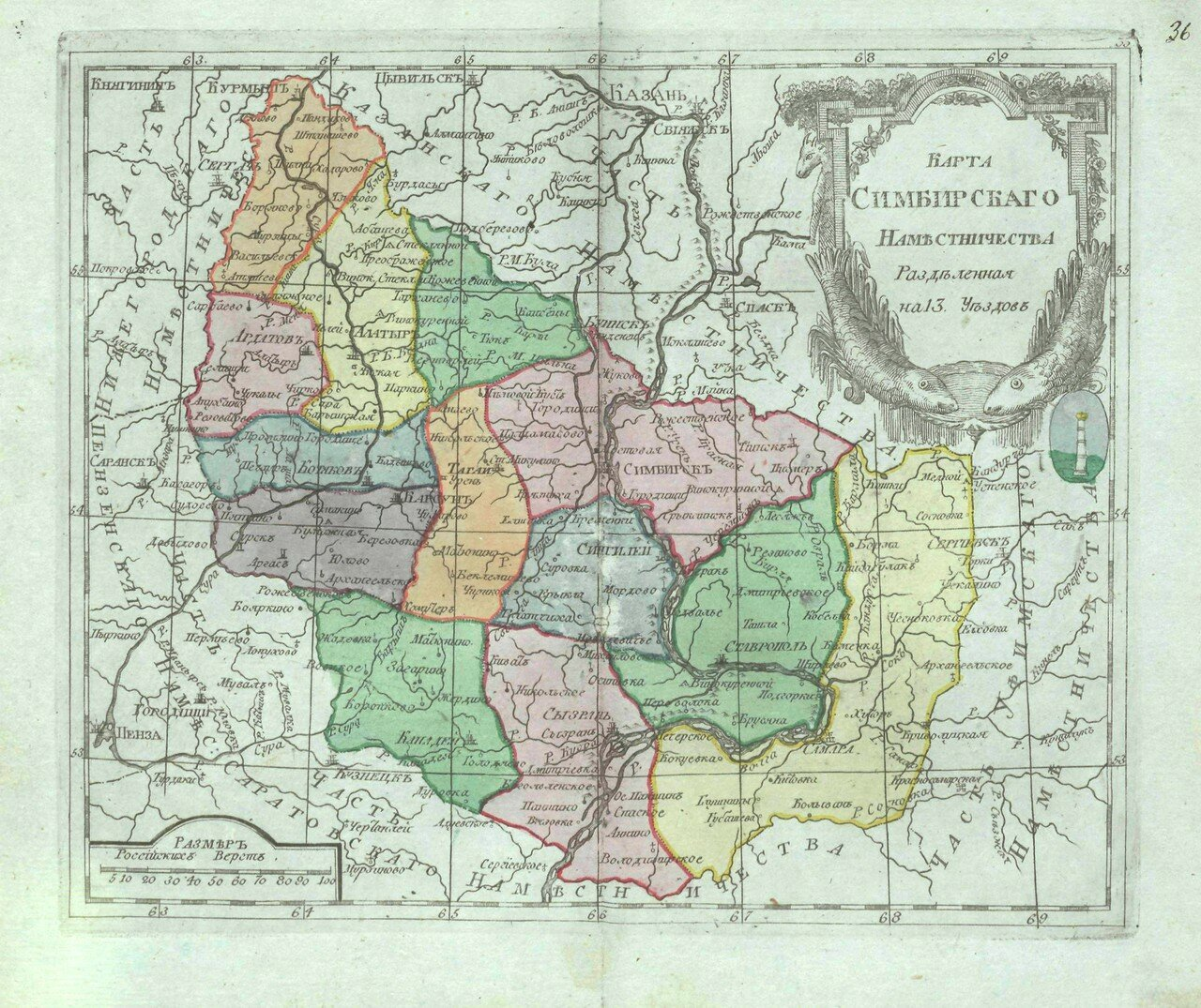 38. Карта Симбирского наместничества