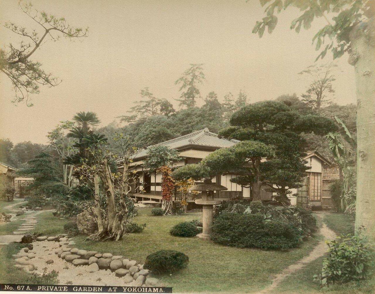 Иокогама. Частный сад