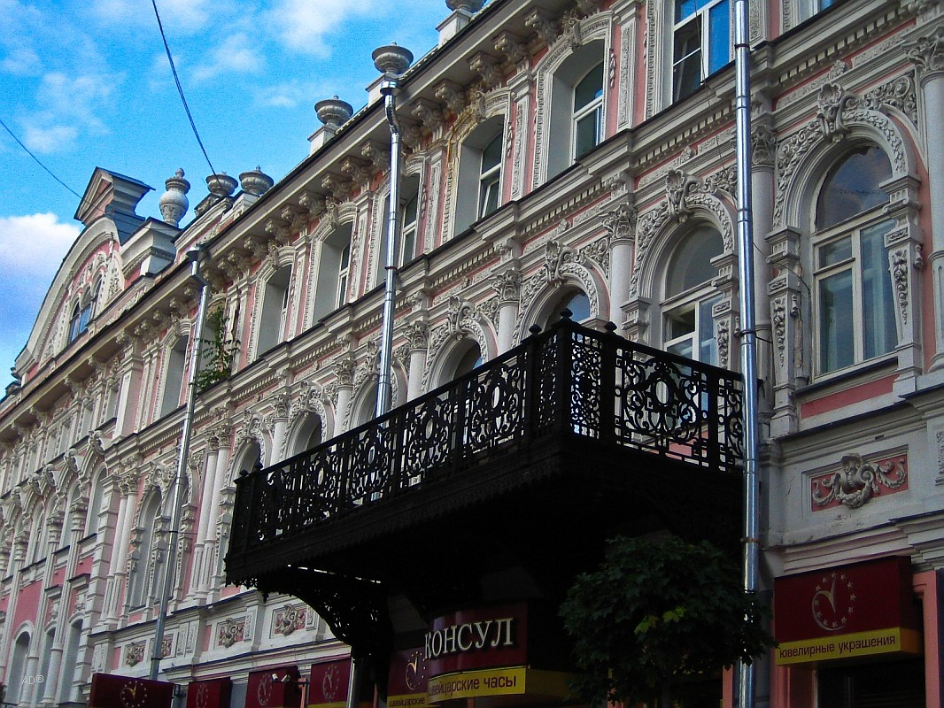 Консульский балкон