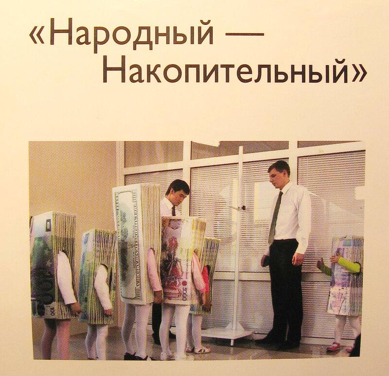 народный банк Казахстана фото