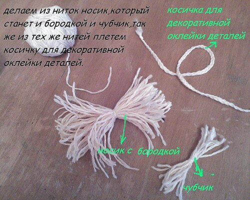 http://img-fotki.yandex.ru/get/4207/lyudmiladanko.7/0_2ce71_b3d29070_L.jpg