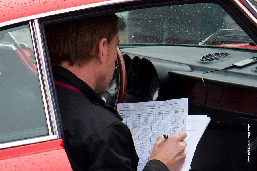 ралии ретро-автомобилей Открытие сезона 2010