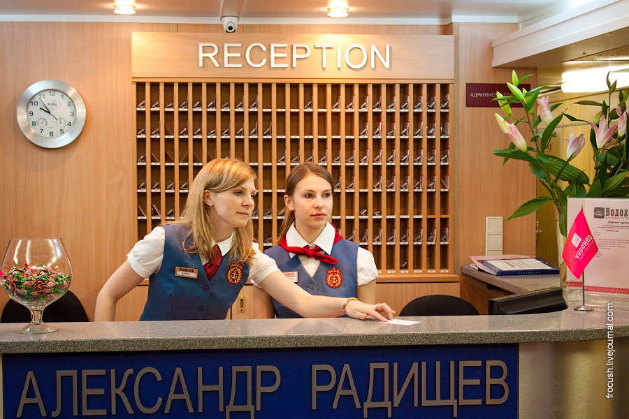 Ресепция теплохода Александр Радищев, Ирина и Анастасия