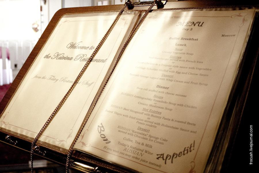 Меню при входе в ресторан «Катрина» в кормовой части средней палубы теплохода «Лев Толстой»