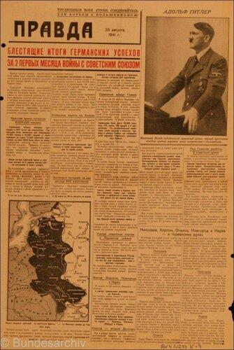 Маленький подонок Савик Шустер распространял поддельные экземпляры советских газет в Афганистане в 1980-х годах