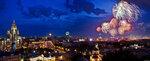 праздничный салют над Москвой (панорама)