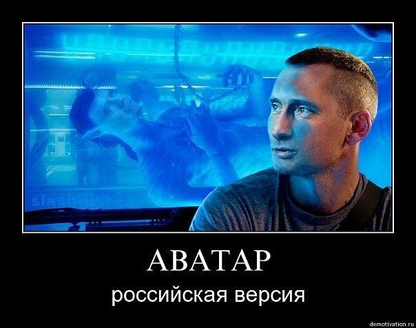 Российская версия путин и медведев