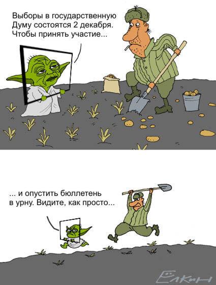 http://img-fotki.yandex.ru/get/4207/yes06.10d/0_283b0_3295f46e_XL.jpg