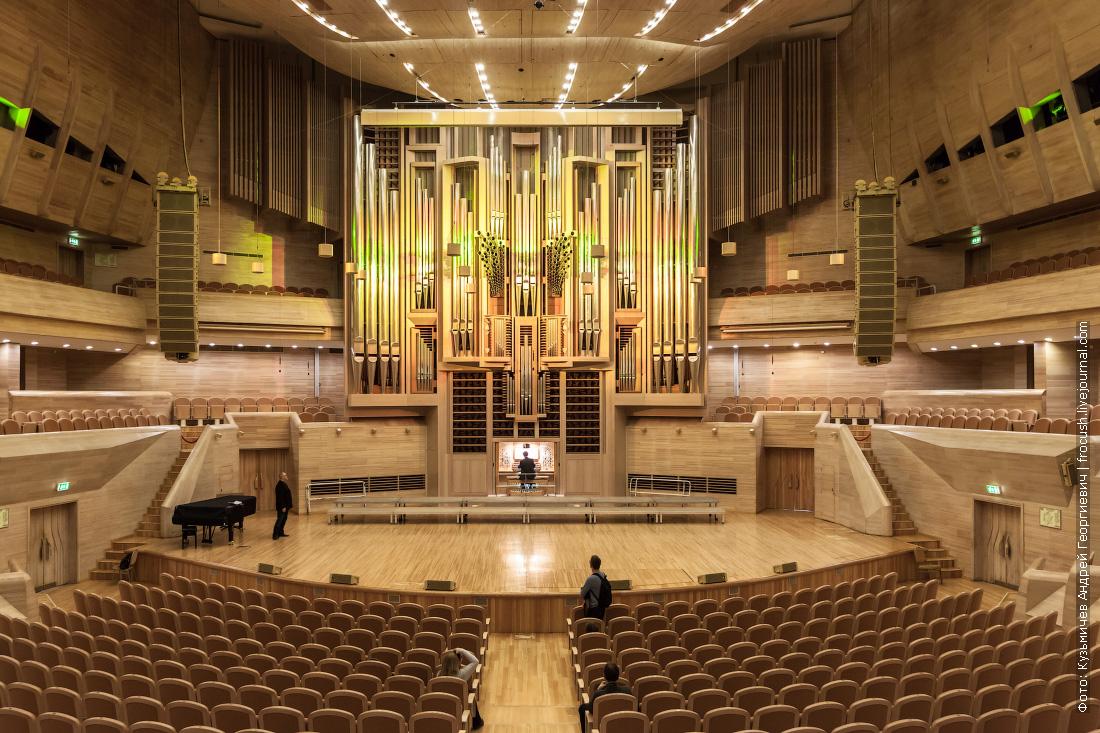 Светлановский зал Московского международного дома музыки