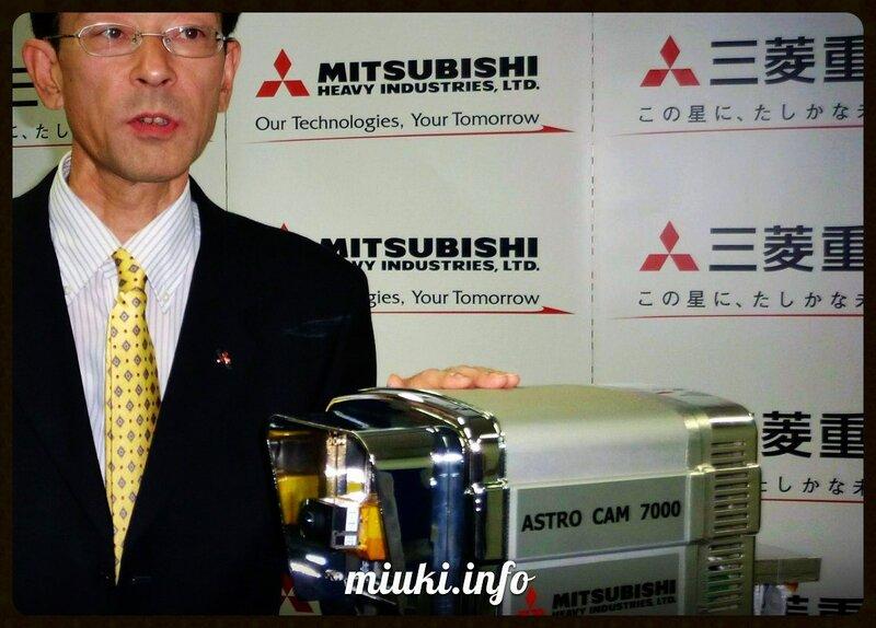 Беспроводное электричество. Сенсация от японских учёных