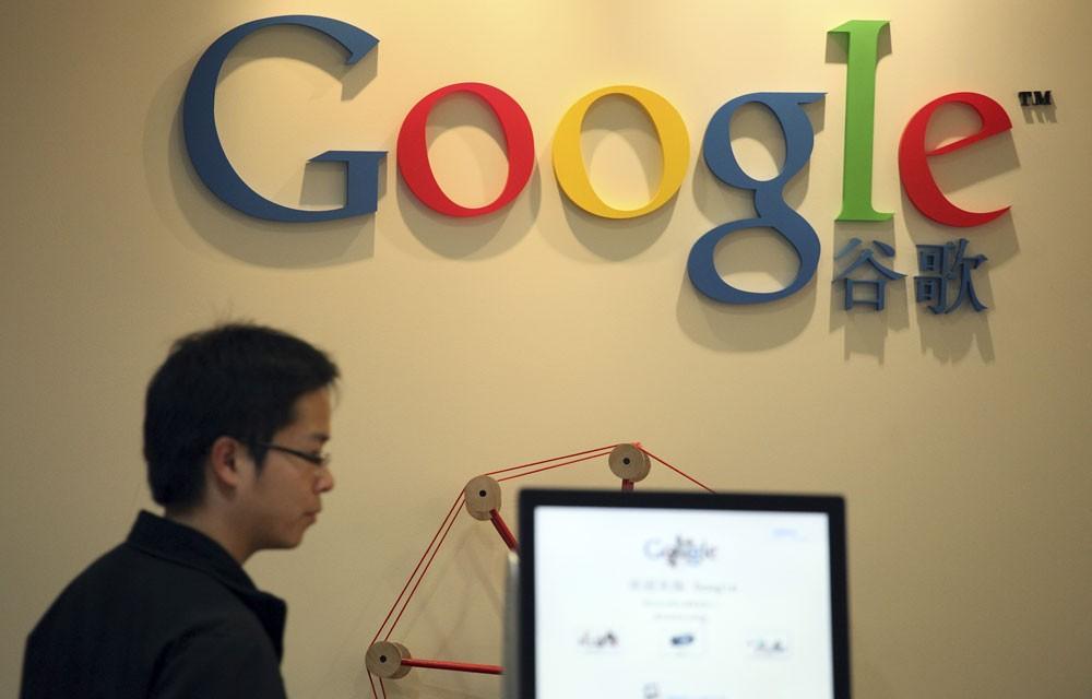 Google возвратится на рынок КНР
