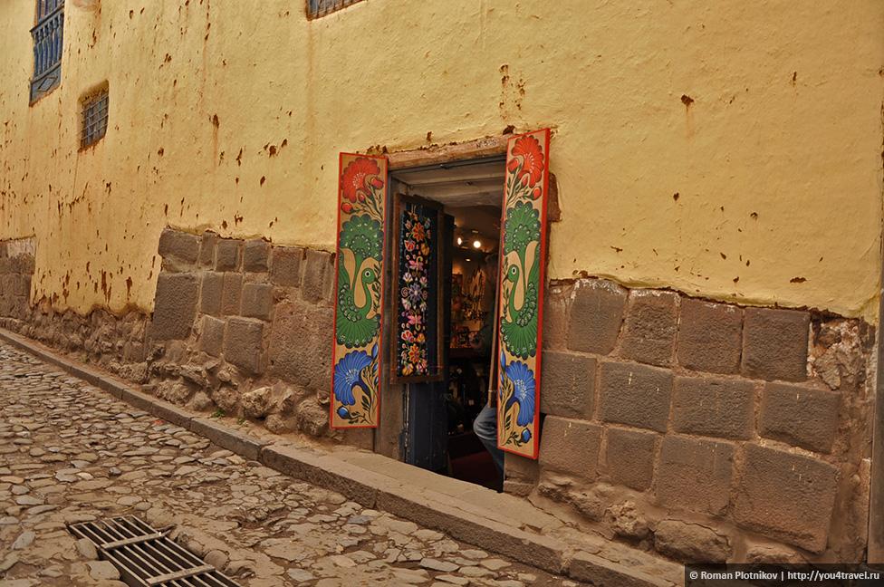 0 168cb7 65b3cc9b orig Куско – столица империи Инков
