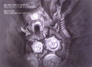 Resident Evil 5 [Alpha Version] 0_119d70_d70cd377_M
