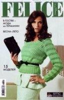 Журнал Felice Спецвыпуск № 3М 2013