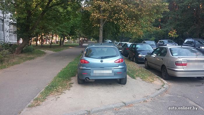 война из-за парковки на газоне