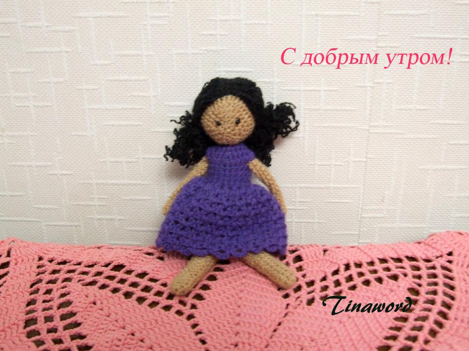 Кукла-.jpg