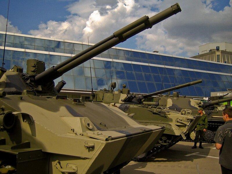 БМД-4 (Боевая Машина Десанта-4)
