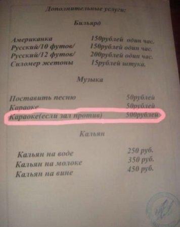 http://img-fotki.yandex.ru/get/4208/c-olia2009.a/0_2a21e_186b800_L.jpg
