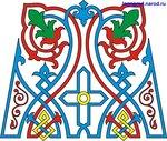 Русские орнаменты