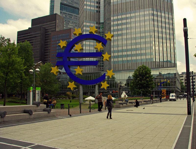евро - бизнес центр франкфурта