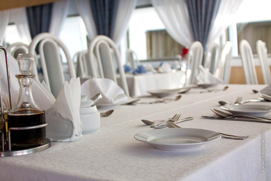 Ресторан Волга
