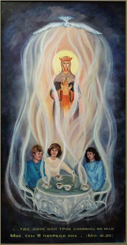 День Святой Людмилы