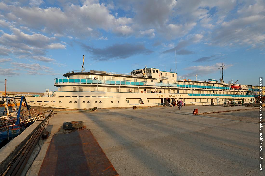 теплоход Русь Великая в казахском порту Баутино