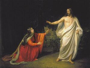 Церковь отмечает праздник равноапостольной Марии Магдалины