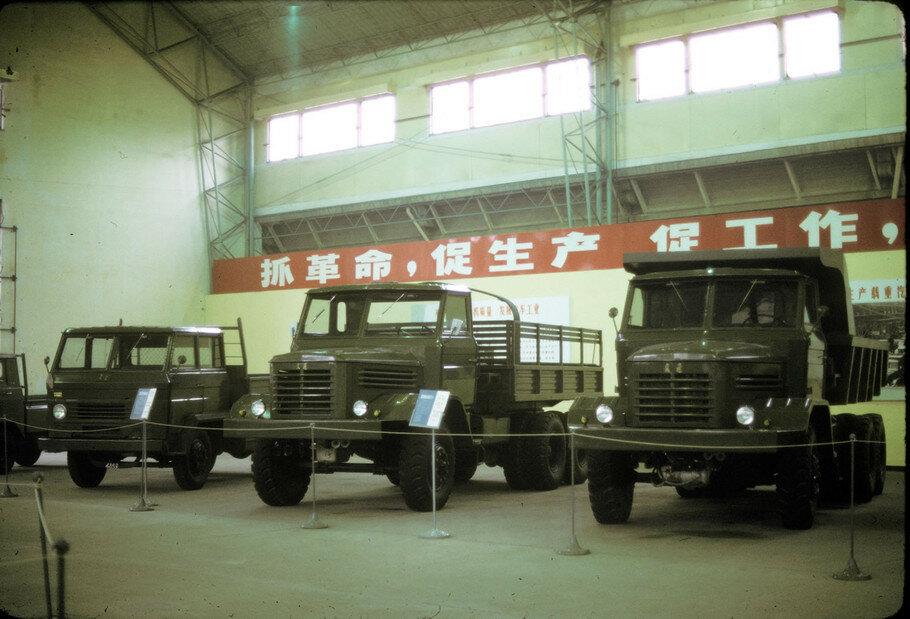 1972 Shanghai Industrial Exhibition.jpg