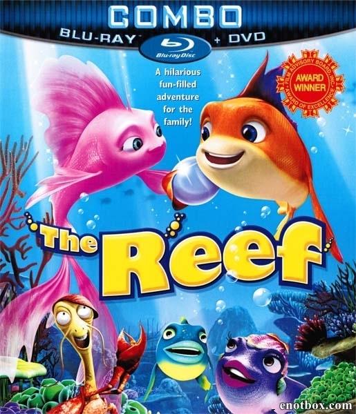 Наживка для акулы: Не очень страшное кино / Shark Bait / The Reef (2006/BDRip/HDRip)