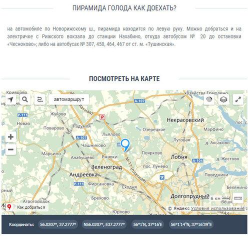 https://img-fotki.yandex.ru/get/4209/223316543.54/0_1ed1e1_7adae2c2_L.jpg