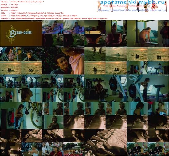 http://img-fotki.yandex.ru/get/4209/318024770.26/0_135837_d3aa852a_orig.jpg