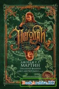 Книга The Best of (7 книг)