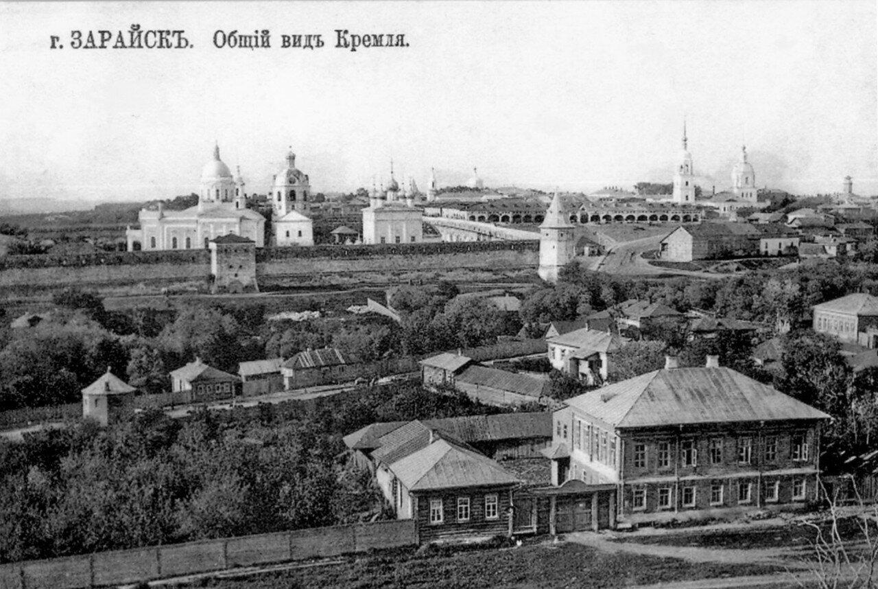 Общий вид Зарайского кремля